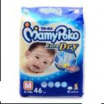 Mamy-Poko-Singapore-M