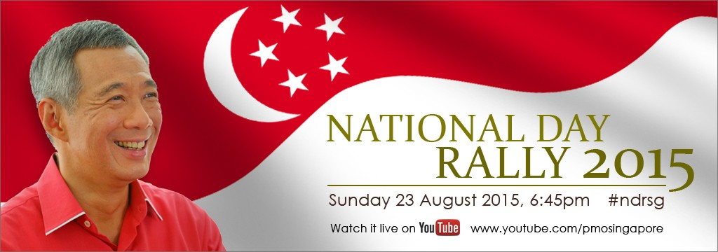 national day rally 2015